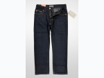 Boy's Slim Straight Leg Jean - Back Pocket Details Vary