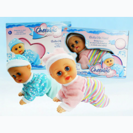 Crawling Baby Doll - Clothing Colors and Styles Will Vary