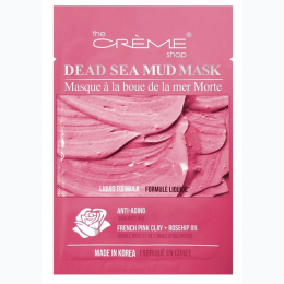 Dead Sea Mud Mask - Anti-Aging Pink Clay